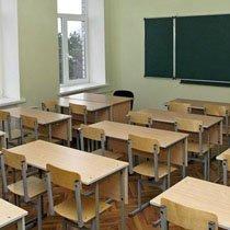 отделка школ в Кемерове